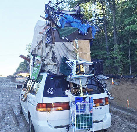 NH driver ticketed for extremely overloaded van  Portland Press Herald