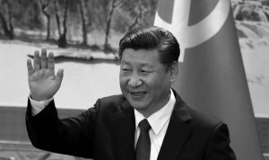 CHINESE PRESIDENT XI JINPING waves during a press event to introduce the new members of the Chinese Politburo in Beijing's Great Hall of the People today. The seven-member Standing Committee, the inner circle of Chinese political power, was paraded in front of assembled media on the first day following the end of the 19th Communist Party Congress.