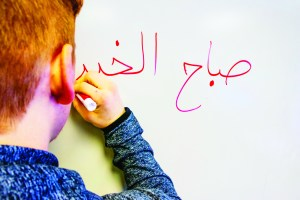 Nick McClellan, a junior at Thornton Academy, writes a lesson in Arabic during a class at the school  Thornton Academy is among the first schools in the state to offer instruction in the language. JOURNAL TRIBUNE/Jake Lamontagne