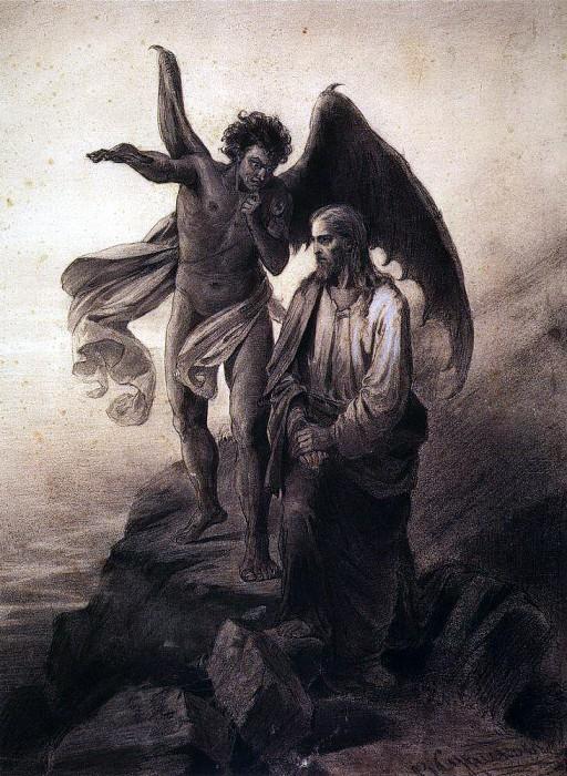 Суриков: Искушение Христа. 1872