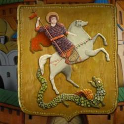 Егорий Храбрый (мультфильм из цикла «Гора самоцветов»)
