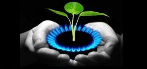 Θέρμανση υγραερίου (φυσικό αέριο)