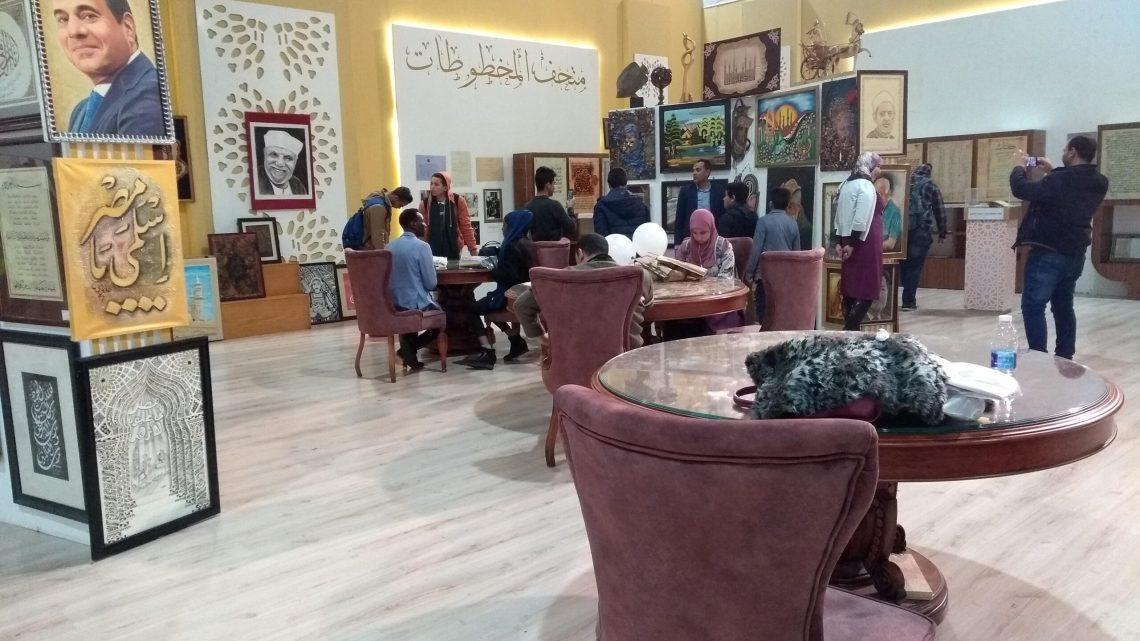 Kair. Relacja z Międzynarodowych Targów Książki 2020