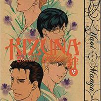 Kizuna okładka wersji japońskiej