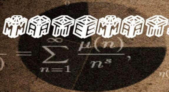 Matemáticas en la ESO