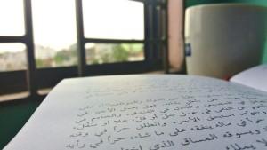 Classic Arabic