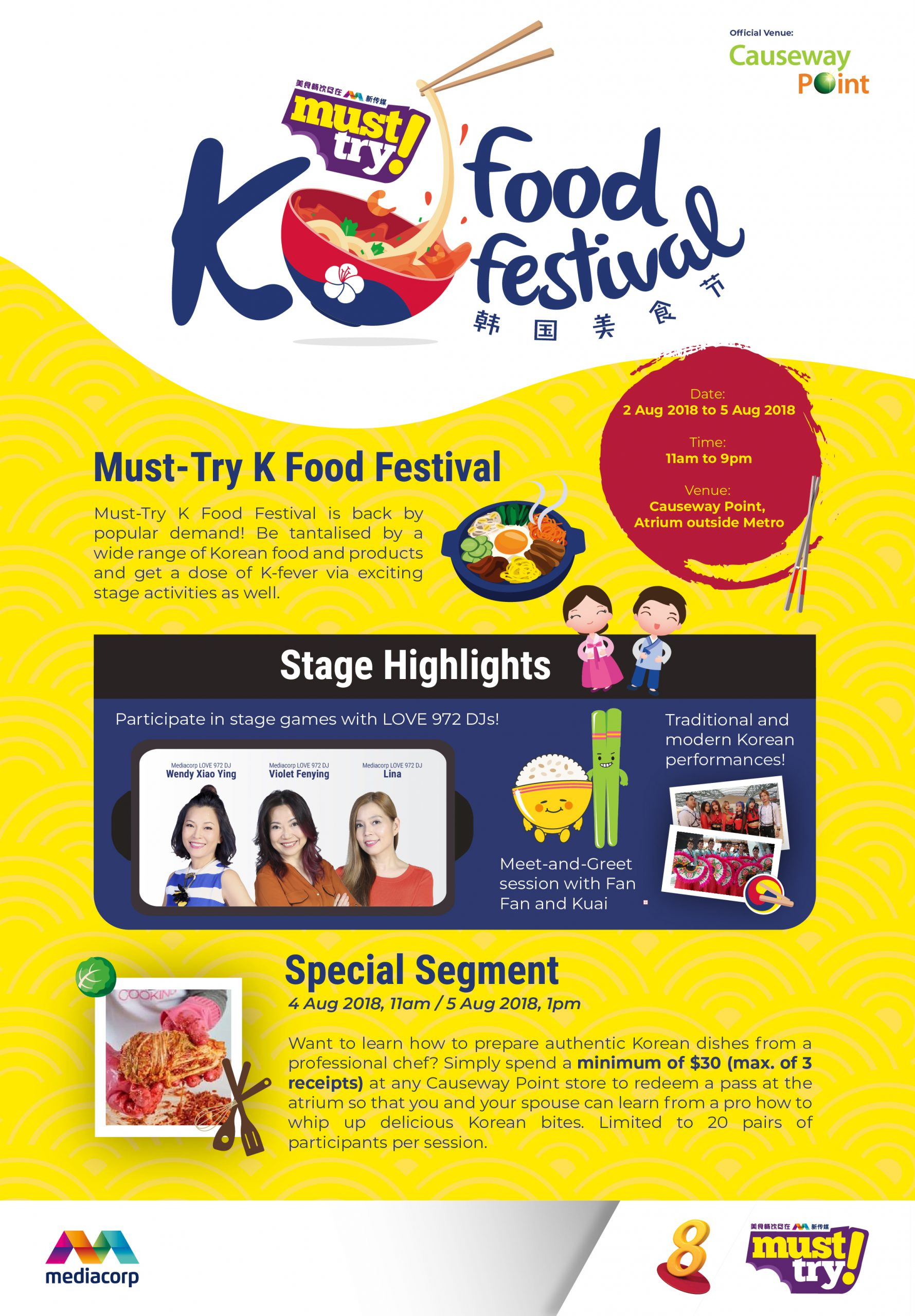 Must-Try K Food Festival Artwork