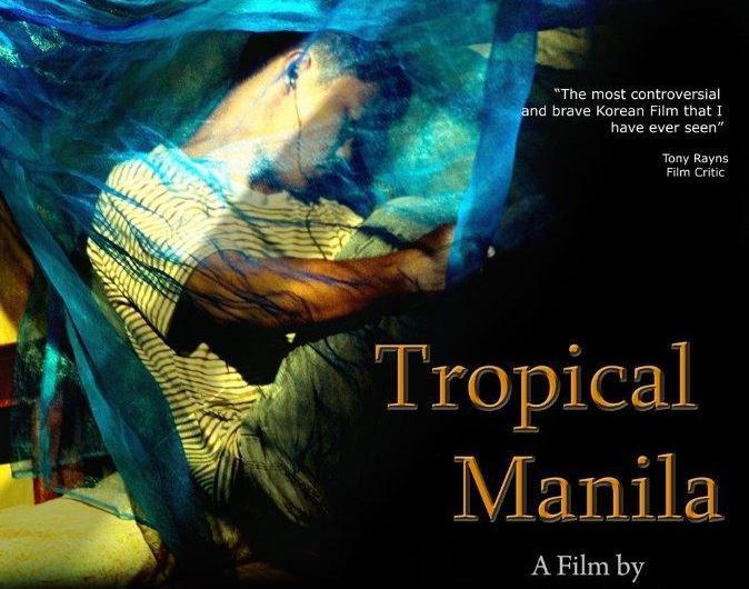 Tropical Manila (2008)
