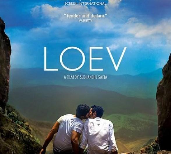 Loev (2015)