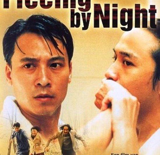 Ye Ben (2000)