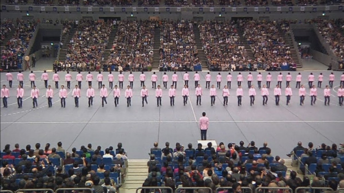Can walking be a sport? Check out the Japanese art of synchronized walking