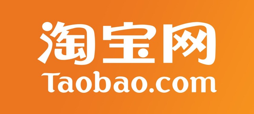 Taobao Marketplace website