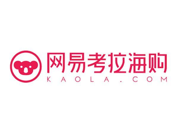 Kaola Marketplace website