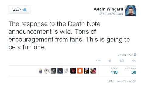 Adam wingard tweet