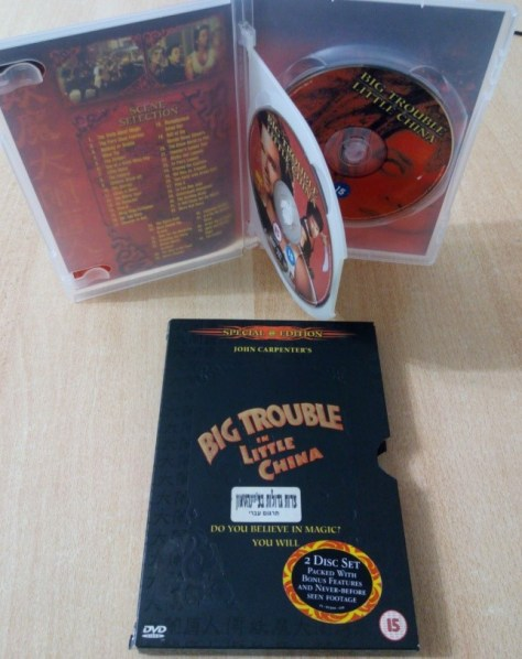 Big Trouble in little china 08