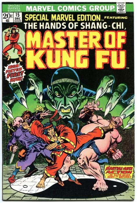 Special Marvel Edition Vol 1 15