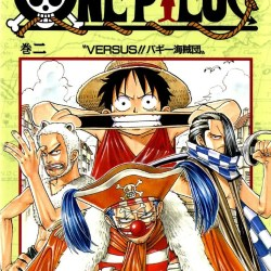 One Piece Vol 2 Cover