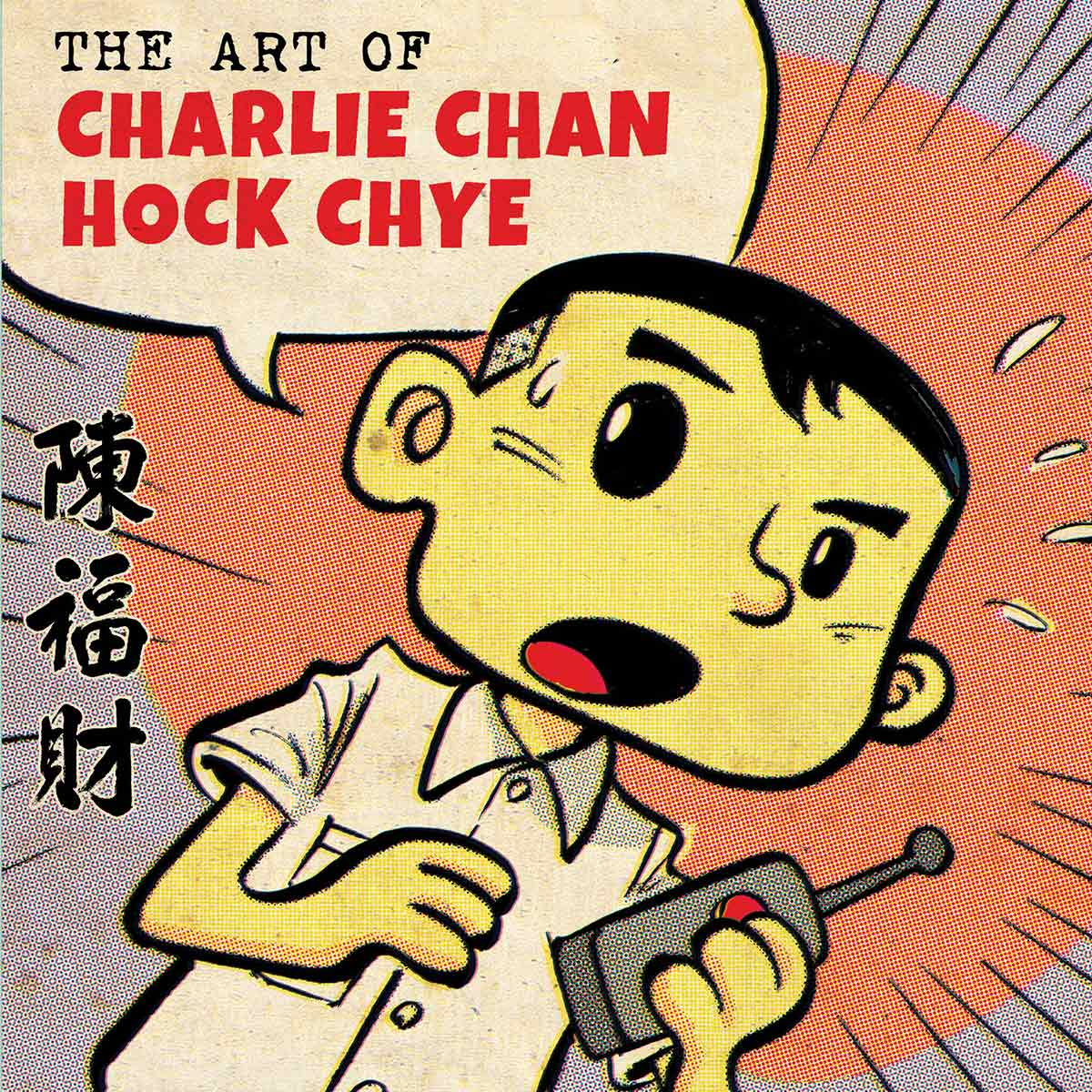 "Jooker Lai Lai Lai Audio Theem Downlod: Sonny Liew On ""Art Of Charlie Chan"
