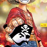 This Week in Shonen Jump: July 24, 2017