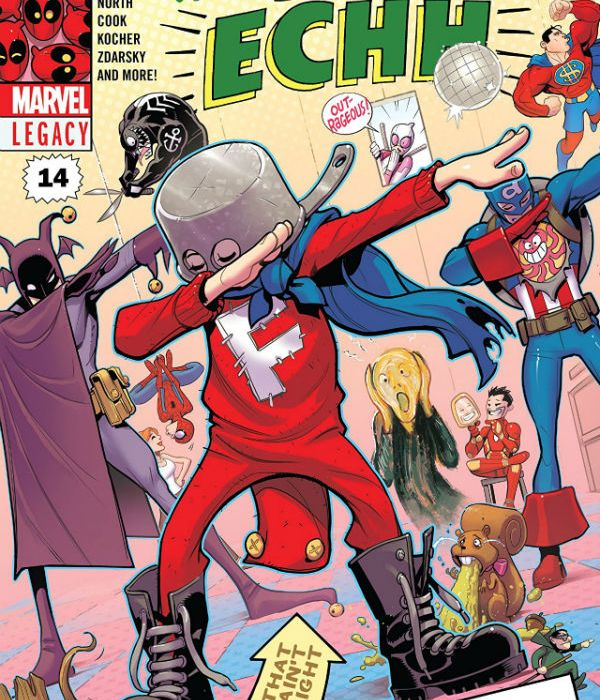 Not Brand Echh #14 - Cover