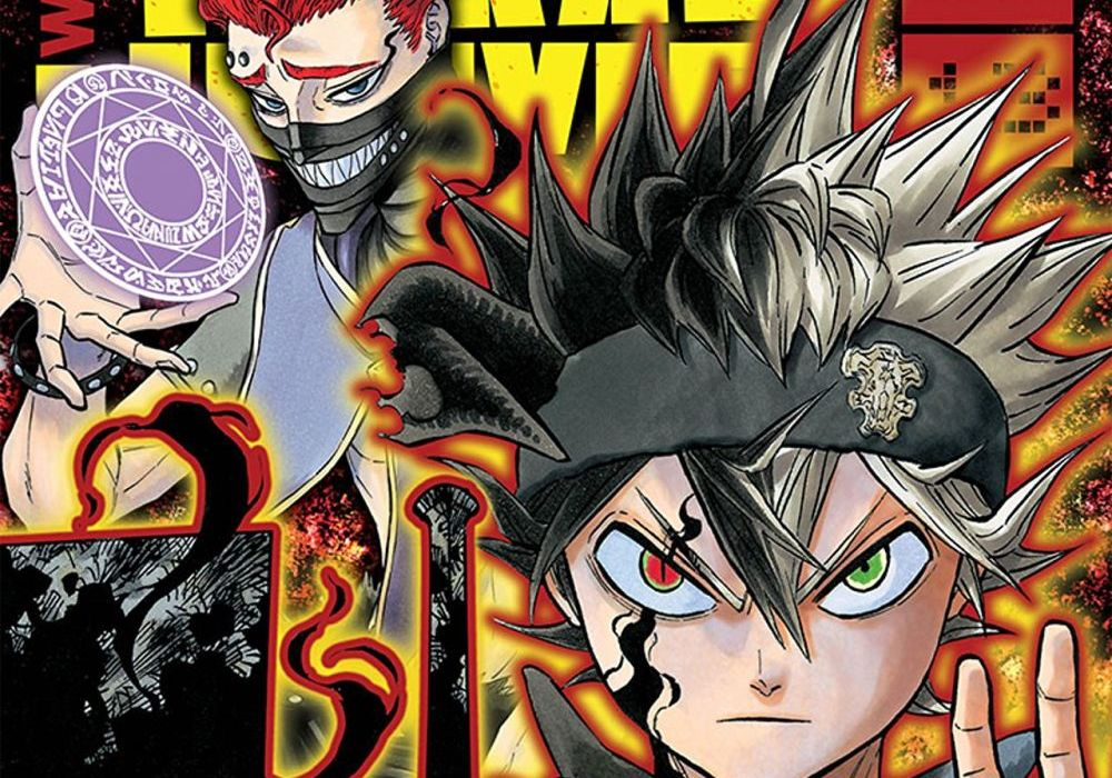 Weekly Shonen Jump 11/13/17 Featured