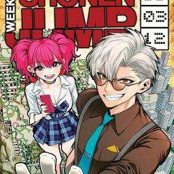 Weekly Shonen Jump 03/12/18 Featured