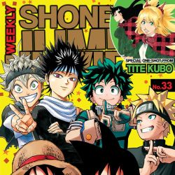 Weekly Shonen Jump July 16, 2018 Featured