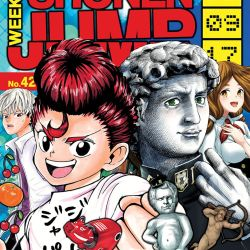 Weekly Shonen Jump September 17 2018