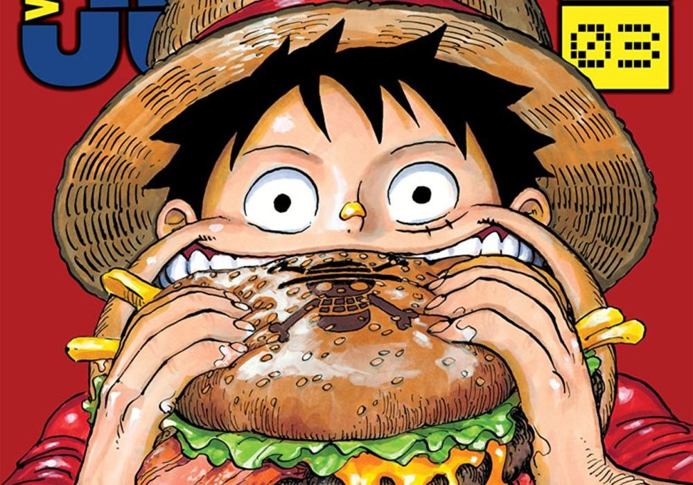 Weekly Shonen Jump September 3, 2018