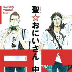 Saint Young Men volume 1 featured