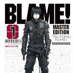 """Multiversity Manga Club Podcast, Episode 33: """"Blame!"""""""