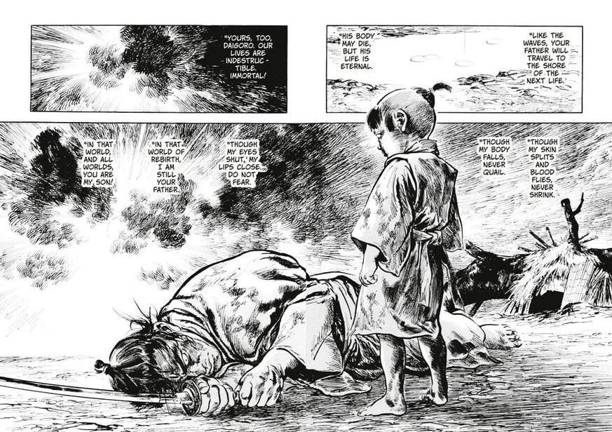 In Memoriam: Kazuo Koike