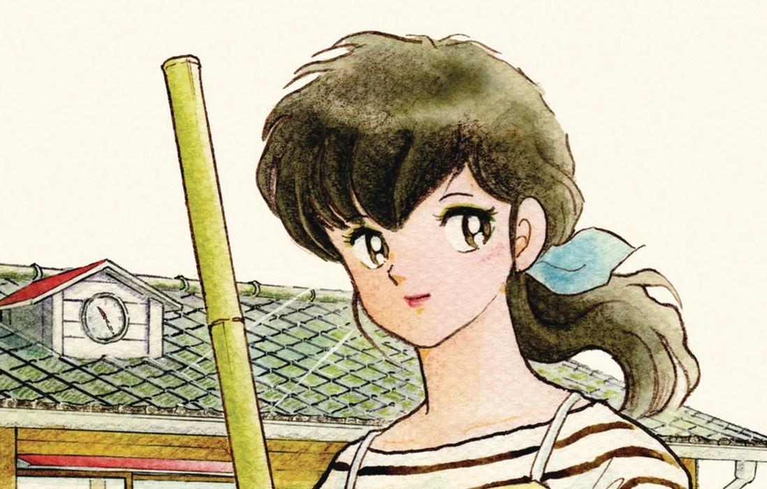 Maison Ikkoku collector's edition volume 1 featured
