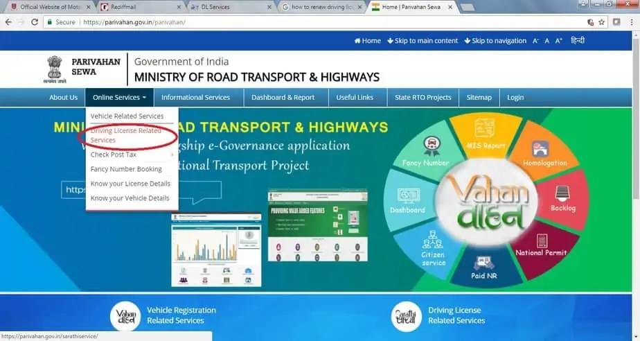 How to Apply new or Renew Driving license online - Mumbai Guide