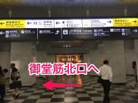 JR大阪駅から阪急梅田駅への乗換案内