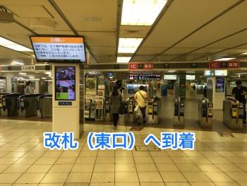阪急梅田駅から阪神梅田駅までの乗換案内