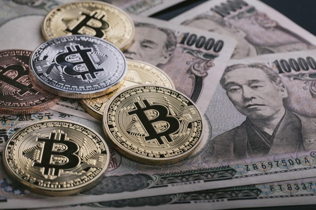 仮想通貨ビットコインと一般の通貨(紙幣)の違い