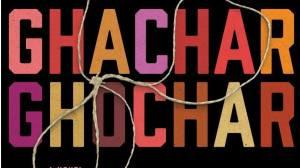 the entangled rope aka Ghachar ghochar