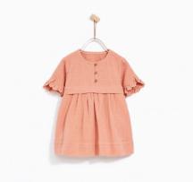 Zara £16.99