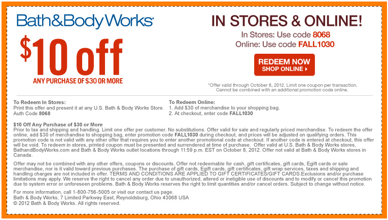 Bath And Body Works Coupons 2017 Any Store