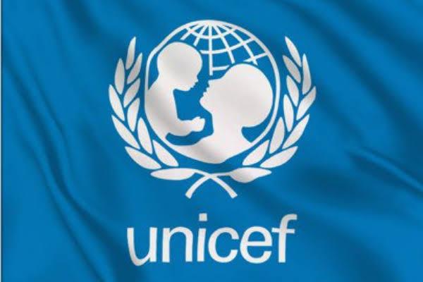 My Logo : UNICEF Recruitment