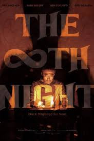 My Logo : The 8th Night Download