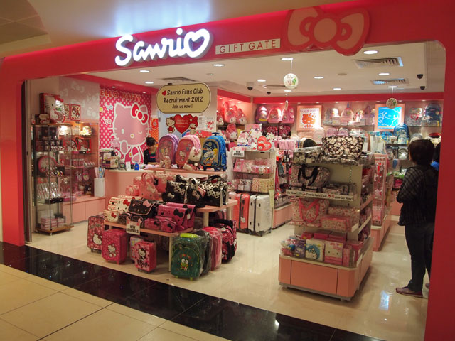 Changi Airport Shopping Tour How to Get GST Savings without Flying  mummywhy