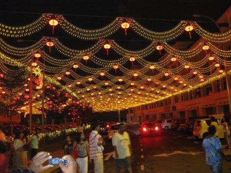 lanterns at i-City