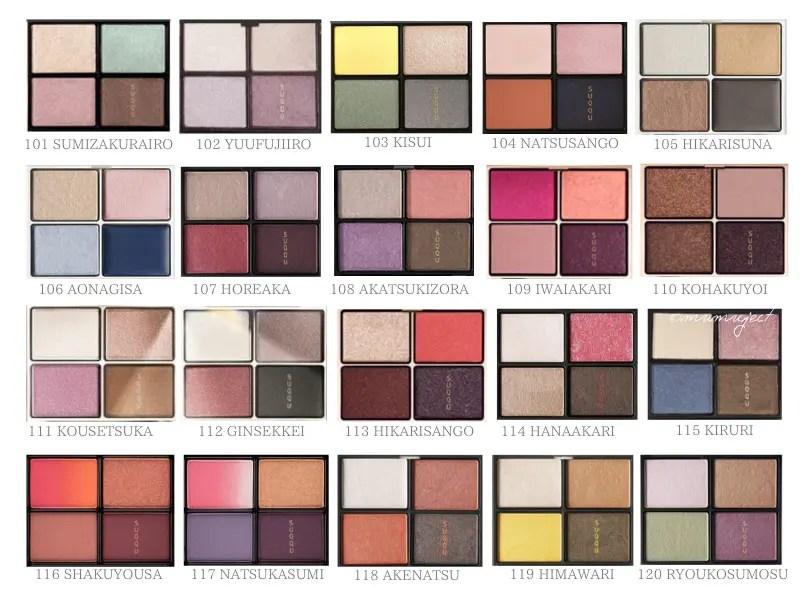 スック-デザイニングカラーアイズ-全色-カラーチャート
