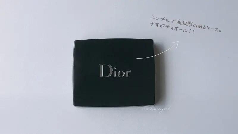 ディオール-Dior-サンク クルール クチュール-ソフトカシミア-口コミ-レビュー-ケース