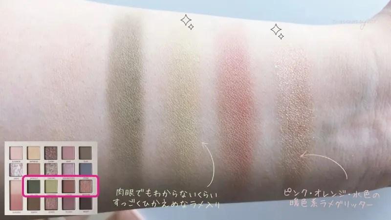 judydoll-ジュディードール-アイシャドウパレット-モネ-口コミ-感想-色-20色-スウォッチ