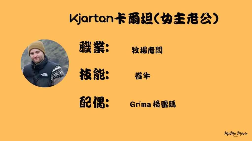 season01S05卡特拉之謎美劇中卡爾坦女主老公是誰