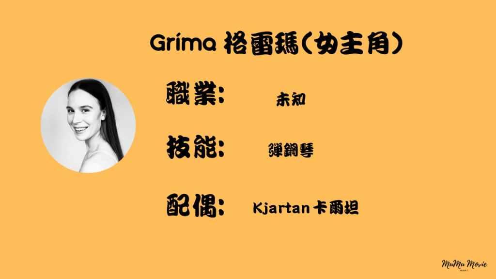 season01S05卡特拉之謎美劇中格雷瑪女主角是誰