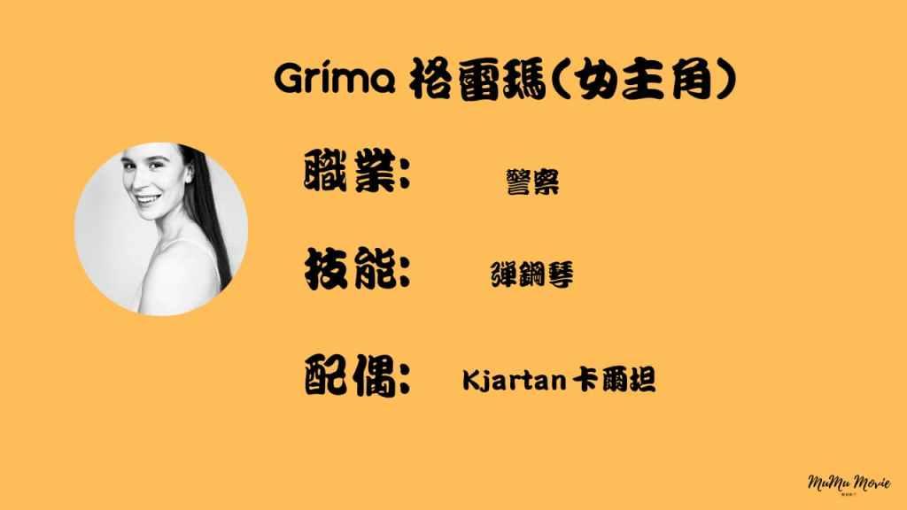 season01 S01 S08卡特拉之謎美劇中格雷瑪女主角是誰